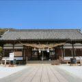 令和元年 秋季例大祭(10/19)祈祷開始時間変更のお知らせ